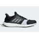 Zapatillas Adidas Ultra Boost ST Hombre Negro Blanco Carbon PV19