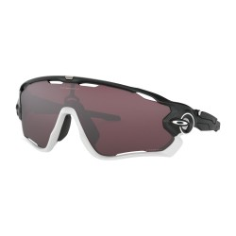 Gafas Oakley Jawbreaker Matte Black Prizm Road Black