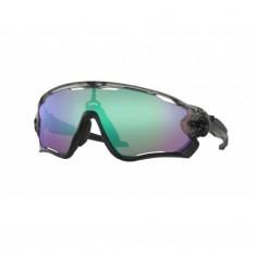Gafas Oakley Jawbreaker Gris Prizm Road Jade
