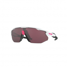 Oakley Radar Ev Advancer Polished White Prizm Road Black Cycling Glasses