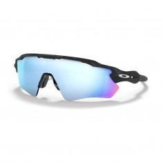 Oakley Radar EV Path Glasses Matte Black Polarized Lenses