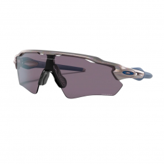Oakley Radar EV Path Glasses - Holographic Gray