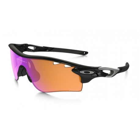 Gafas Oakley Radarlock Path polished black Prizim