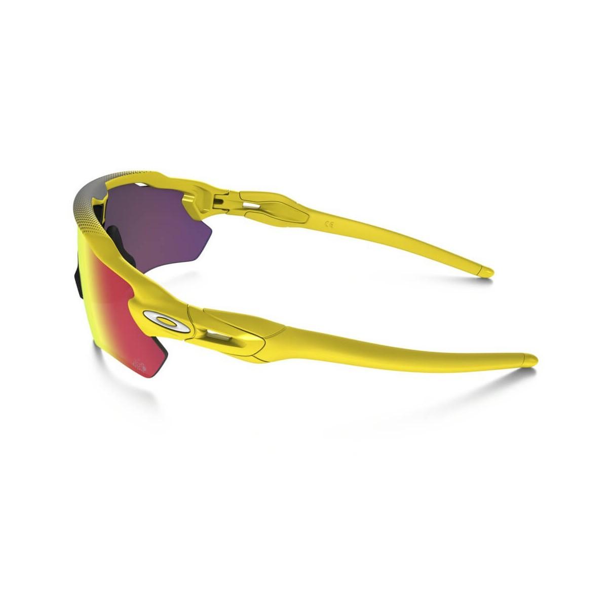 gafas de ciclismo oakley radar